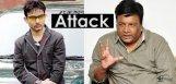 kona-venkat-responds-kamaal-r-khan-comments