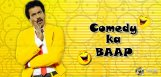 comedy-ka-baap-in-tollywood