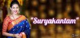 niharika-konidela-suryakantham-movie