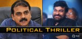 Koratala-To-direct-a-political-thriller-with-Chiru