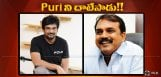 koratalasiva-crosses-purijagannadh-in-remuneration