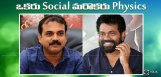 differences-between-sukumar-koratala-siva