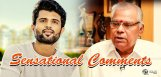 kota-srinivasa-rao-comments-on-vijay-deverakonda
