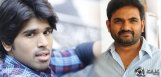 Allu-Sirishs-new-film-title-confirmed