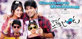 Kotha-Janta-Shooting-Begins