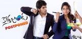 Kotha-Janta-Audio-Launch-Postponed-For-Him