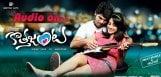 allu-sirish-kottha-janta-film-music-on-april-5th