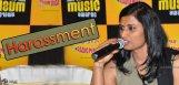 singer-kousalya-harassment-case-updates