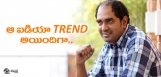 discussion-on-director-krish-idea-in-trending-mode