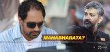 discussion-on-krish-rajamouli-making-mahabharata