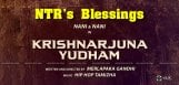 nani-krishnarjuna-yudhdham-movie-details