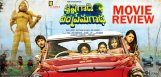 krishna-gaadi-veera-prema-gaadha-movie-review