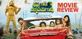 krishna-gaadi-veera-prema-gaadha-movie-review
