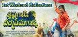 nani-kvpg-first-weekend-collections