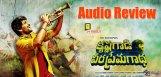 krishna-gadi-veera-prema-gadha-audio-review