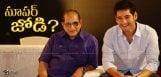 superstarkrishna-in-mahesh-koratalasiva-film