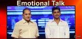 krishna-talks-abou-mahesh-babu-birthday