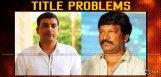 krishna-vamshi-new-film-in-title-problems