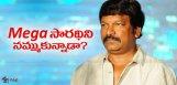 krishnavamsi-depends-on-ramcharan-fame