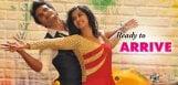 Krishnamma-Kalipindi-Iddarini-audio-release-date