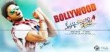 krishnamma-kalipindi-iddarni-movie-remake-in-hindi
