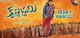sunil-upcoming-movie-krishnashtami