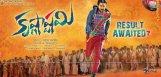 sunil-upcoming-movie-krishnashtami