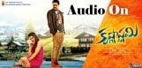 sunil-krishnashtami-movie-audio-release-details