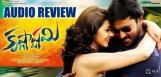 krishnashtami-audio-review