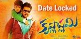 sunil-krishnashtami-release-date-confirmed