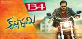 sunil-krishnashtami-movie-run-time-details