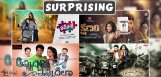 nine-telugu-movie-releases-on-feb-26