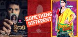 kshanam-guntur-talkies-films-of-different-storylin