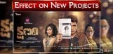 kshanam-movie-effect-on-new-telugu-movies