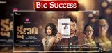adivi-sesh-kshanam-movie-collections