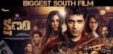 kshanam-movie-remake-in-tamil-hindi-languages