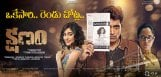 Kshanam-remake-in-Bollywood-Kollywood-In-2017