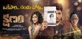 Kshanam-remake-in-Bollywood-Kollywood-In-2017