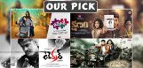 kshanam-and-terror-are-two-must-watch-films