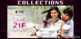 kumari21f-first-weekend-collections-estimates