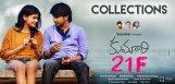 kumari-21f-movie-five-days-collection