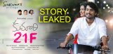 rumors-about-kumari21f-movie-story-leak