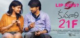 speculations-about-lip-kiss-scene-in-kumari21f