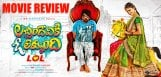 lavanya-lacchimdeviki-o-lekkundi-movie-review