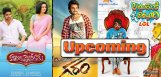 lachhimdeviki-o-lekkundi-garam-movie-release-news