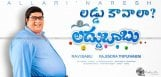 Laddu-Babu-audio-release-date