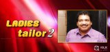 vamsi-wants-to-remake-his-ladies-tailor-now