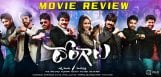 dongata-movie-review-and-ratings-lakshmi-manchu