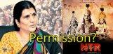 lakshmi-parvathi-ntr-biopic-details