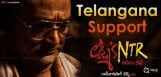 telangana-support-for-lakshmi-s-ntr-movie